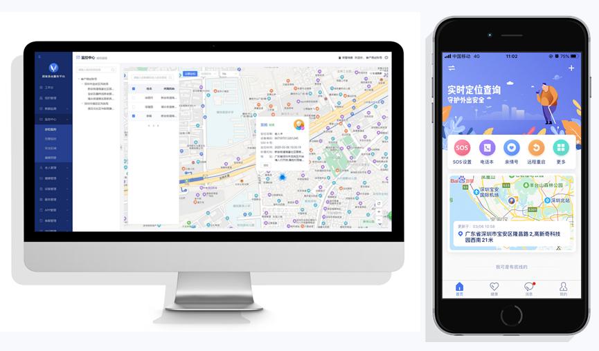 老人GPS定位方案,让物联网智慧养老更简单